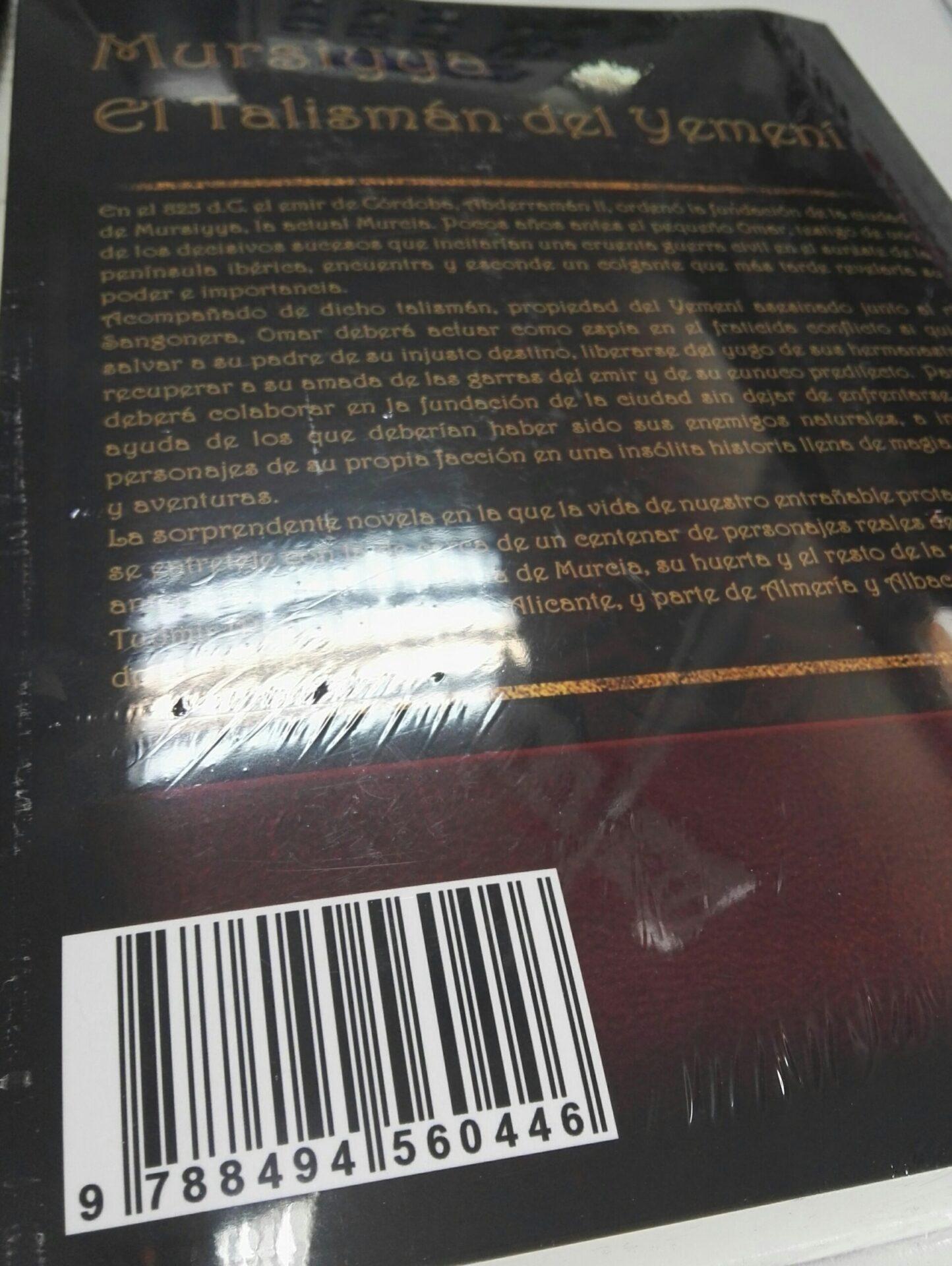 El código de barras de un libro