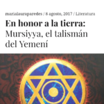 Reseñas de Mursiyya El talismán del Yemení