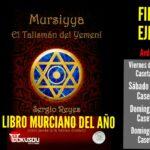 Próximas firmas en Feria del libro de Murcia 2018