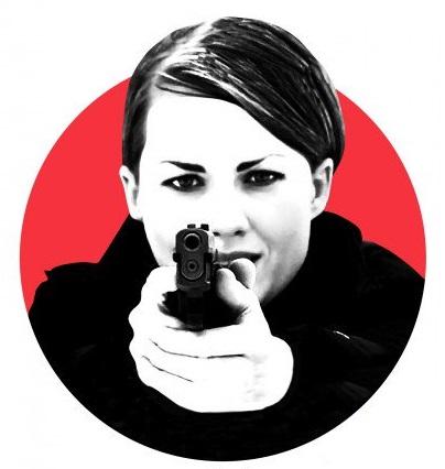 Detalle de la portada de Los miércoles salvajes de Susana Hernández