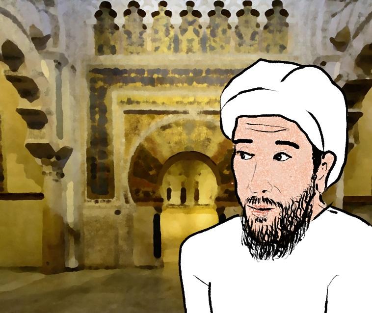 Muhammad ibn al-Faras Caracaballo en la mezquita junto al mihrab