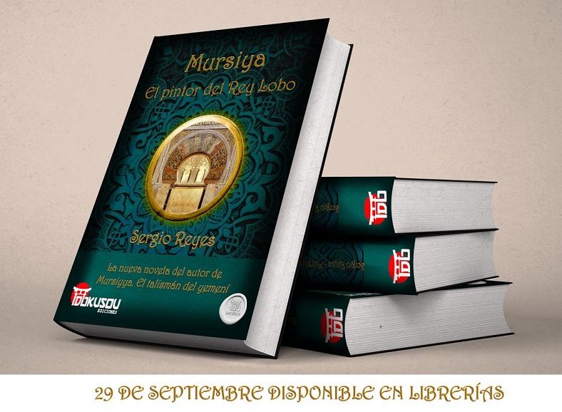 Posible fecha de disponibilidad de Mursiya El pintor del Rey Lobo