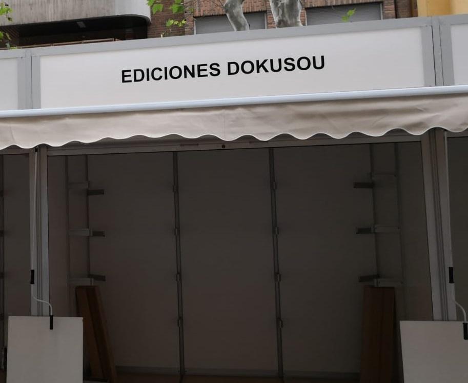 Caseta Dokusou en montaje para la Feria del libro de Murcia