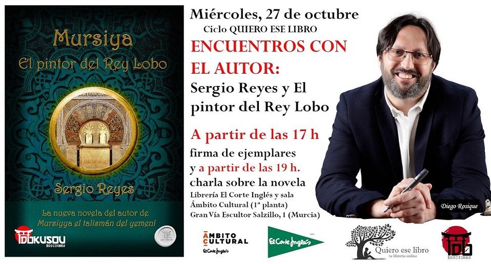 Cartel del evento en el Corte Inglés ciclo Quiero ese libro octubre 2021